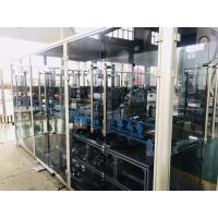 Buy cheap 2.5KW 220V Automatic Facial Mask Packing Machine L2275×W1155×H1980 Mm Size from wholesalers