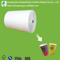 China PE coated paper roll for paper cups on sale