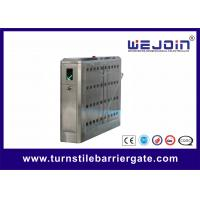 Buy cheap stainless steel fast lane automatic access control system , flap barrier gates , barrier gates from wholesalers