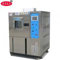 Quality Customized Touch Humidity Control Test Chamber for Electric Appliance for sale