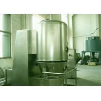 Buy Mirror Polished Fluid Bed Equipment , Spice Continuous Fluidized Bed Dryer at wholesale prices