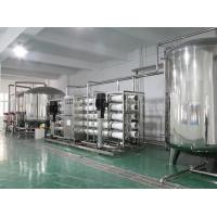 Quality RO Water Treatment Systems for Mineral Water for sale