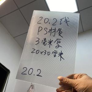 Quality 1200MMX2400MM cylinde line lenticular sheet 25 lpi 4mm thickness lenticular for uv flatbed printer and inkjet print for sale