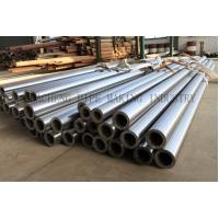 Quality Thick Wall Hydraulic Cylinder Steel Tube Mild ASTM A519 DIN2391-2 500mm OD for sale