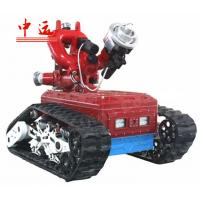 Quality Battery Driven Remote Control Robotic Fire Fighting for sale