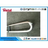 """Quality C71500 Copper Nickel 90/10 U Shaped Metal Pipe 2"""" SCH40 8000mm For Connection for sale"""