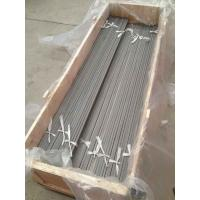 Quality Manufacturers ASTM B550 R60702 Zirconium bars rods fitow for sale