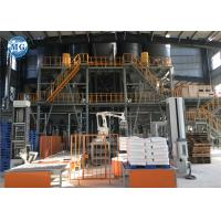 Quality Tower Type Dry Mix Mortar Manufacturing Plant 10 - 30T Per Hour 12 Months Warranty for sale