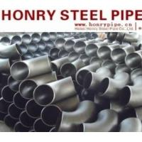 China Seamless Pipe Fittings/Carbon Steel Seamless Pipe Fittings on sale