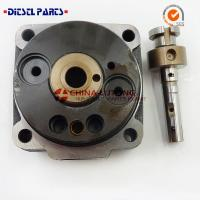 Quality Distributor Rotor BMW 7123-340U  for BMW for sale