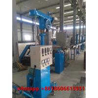 China PVC/ PE Extruding Machine Wire and Cable Extruder Twin Screw Extruder for Making Chemical Cross Linking on sale