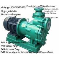 Buy Chemical Process Pump with Self-priming Pump at wholesale prices