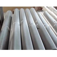 Quality Ultra Fine Screen Stainless Steel Wire Mesh Nickel Wire Mesh(Ni 200. Ni201) for sale