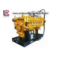 Quality 625kw 50Hz Natural Gas Electricity Generator Water Cooled 1500rpm with AC Three Phase for sale