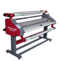 Quality Industrial laminating machine laminating machine fabric automatic paper laminating machine for sale