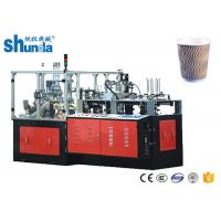China Fully Automatic Industrial Double Wall Corrugated Paper Cup Machine With Low Energy Waste on sale