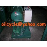Quality Fuel Oil Water Separator Purifier for sale