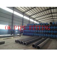 Quality Seamless steel pipes Interpipe—Ukraine for sale