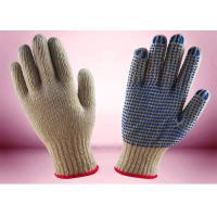 Quality 7 Gauge Bleached White Cotton Knit Gloves 7 - 11 Inches Size Skin - Friendly for sale
