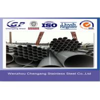 Quality Austenitic 201 Structural Steel Pipe GOST / JIS For Heat Exchanger , Cold Rolled / Cold Drawn for sale
