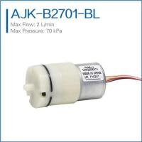 China brushless micro air pump on sale