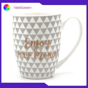 Buy cheap Commercial Monogram Custom Ceramic Coffee Mugs 8.5cm*10cm Size from wholesalers