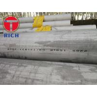 Quality Duplex 2205 Stainless Steel Seamless Pipe S31083 Round Shape Cold Finish for sale