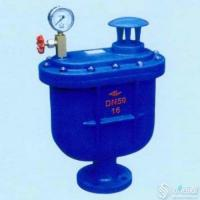 Buy cheap Triple function Air Relief Valve By  Compact Design With Internals In SS304 Floating Ball from wholesalers