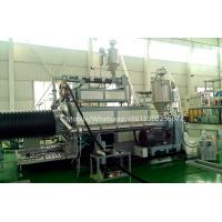 Quality HDPE pipe extrusion line HDPE Krah corrugated pipe making machine for sale