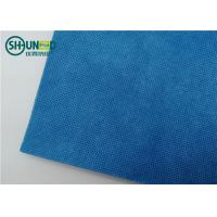 Buy cheap Surgical Gown SMMMS Polypropylene Spunbond Nonwoven Fabric Anti - Alcohol from wholesalers