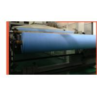 Buy cheap 100% polyproplene breathable SMS nonwoven fabric for medical,sugical gown from wholesalers