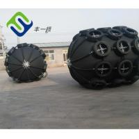 Quality ISO17357 Ship Docking Bumper Pneumatic rubber fender for sale