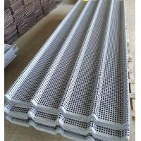 Quality perforated corrugated metal panels galvanized perforated metal sheets for sale