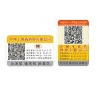 Quality Environmental Self Adhesive Paper Sticker Labels With Digital Printing for sale