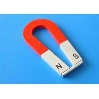 U-Shape Alnico Educational Magnets and ferrite educational magnets for teaching aids