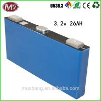 Quality 3.2V 26ah LiFePO4 Battery Cell For Electric Car Power Battery Cell for sale