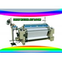 6 Feet Water Jet Weaving Loom Manufacturers , Polyester Cloth Weaving Machine