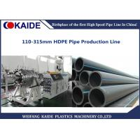 Quality 110mm-315mm PE Pipe Production Line  / HDPE Pipe Making Machine ISO Approved for sale