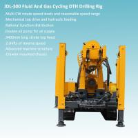 Quality High Power Utilization Rate DTH Drilling Rig for sale