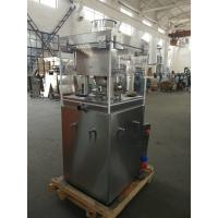 Quality Single Layer Automatic Tablet Press Machine For Herbal Tablet Pharmaceutical Food for sale