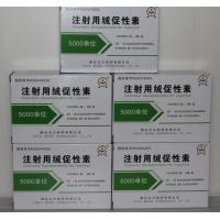 aas steroids suppliers