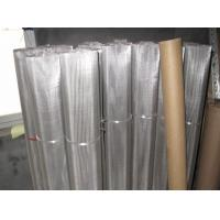 Quality 200 Mesh 100 Micron Pure Nickel Rotary Printing Nickel Wire Mesh Screen for sale
