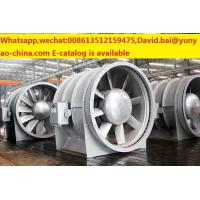 Buy cheap Hot Sell Metro Tunnel Jet Fan from wholesalers