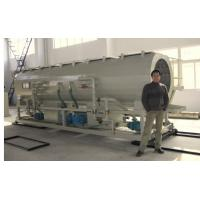 Buy cheap SJ Series Single Screw EXtruder 16mm-1600mm Plastic HDPE Pipe Making Machine from wholesalers