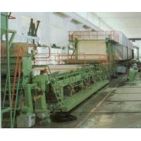 Quality Kraft Paper Making Machines for sale