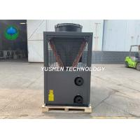 Quality Safe Swimming Pool Water Heater Heat Pump / Small Air Source Heat Pump for sale