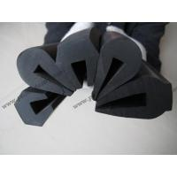 Buy cheap Capping rubber from wholesalers