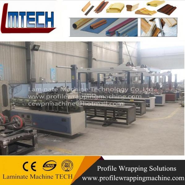 PVC PROFILE LAMINATION/WRAPPING MACHINE