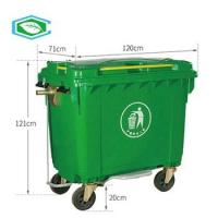 Buy cheap Large City 50 Gallon Trash Can Heavy Duty Outdoor Plastic Recycle Container from wholesalers