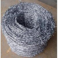 China barbed iron wire mesh on sale